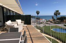 Apartamento en Denia - DENIA BEACH