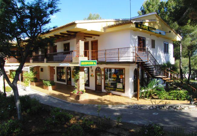 Апартаменты на Pedreguer - La Sella apartamentos